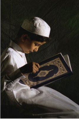 recitation of quran